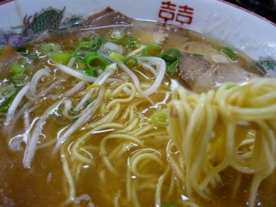 ひろ麺04