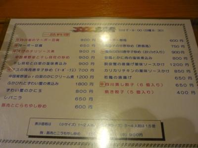 翠香0905172