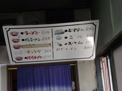 三原0906142