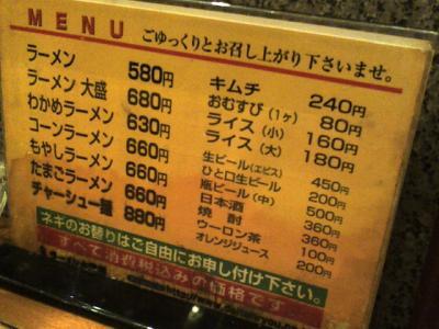 daitou1.jpg