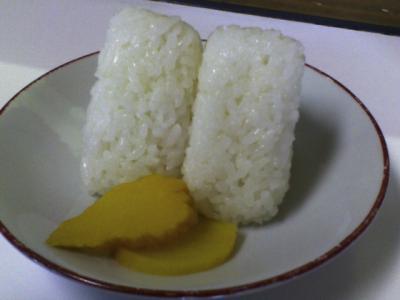 sanpei12.jpg