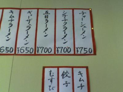 yuchan3.jpg
