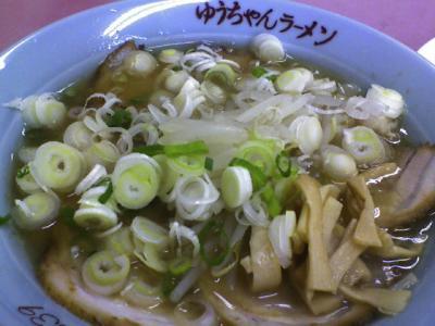yuchan4.jpg