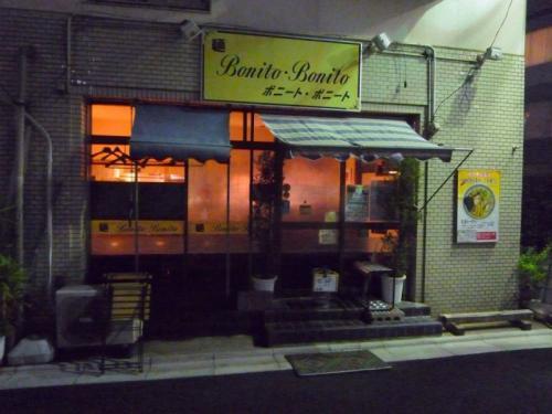 2008-09-13-01
