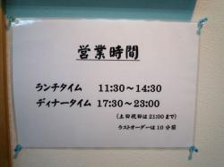 2009-01-09-07
