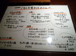 2009-01-09-22
