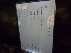 2009-01-10-12