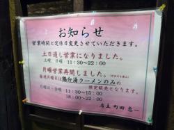 2009-01-17-15