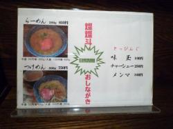 2009-01-30-03