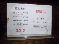 2009-01-30-04