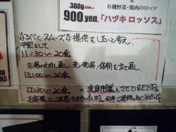 2009-02-16-13