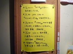 2009-03-04-18