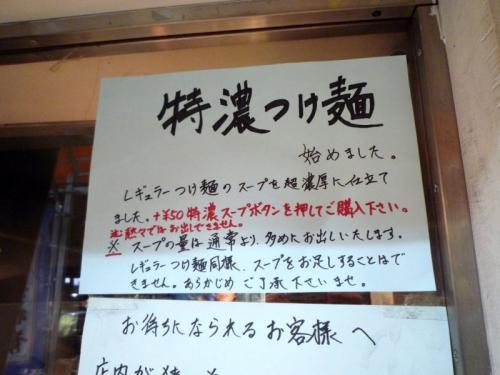 2009-03-30-01