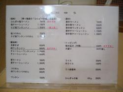 2008-07-04-02