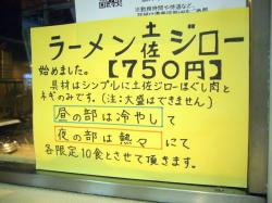 2008-07-18-02