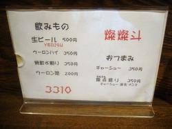 2008-08-07-04