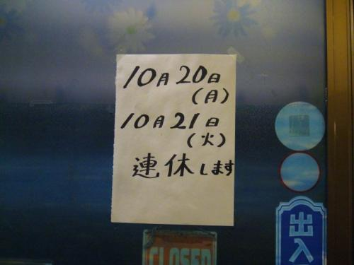 2008-10-16-01