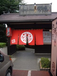 桜座 入り口1
