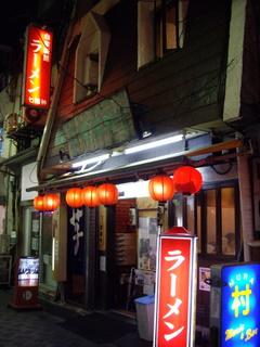 七福神 店1