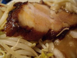 麺家うえだ 鬼麺王(チャーシュー)
