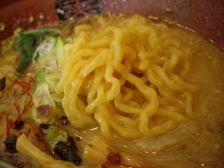 らぁめん道場 黒帯 みそ(麺)