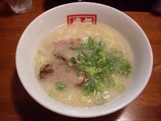 拉麺処 博多三社塾 風(塩とんこつ)