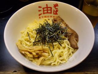 東京麺珍亭本舗 油そば 大盛