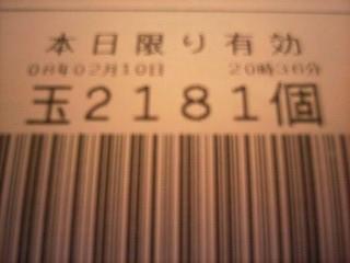2008-02-10_22-36.jpg