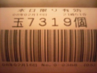 2008-02-16_21-58.jpg