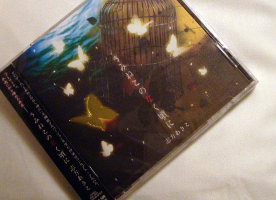 ikebukuro_k02.jpg