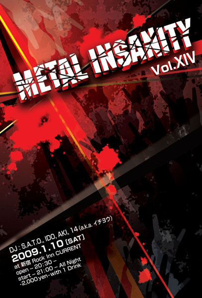 METAL INSANITY Vol.??