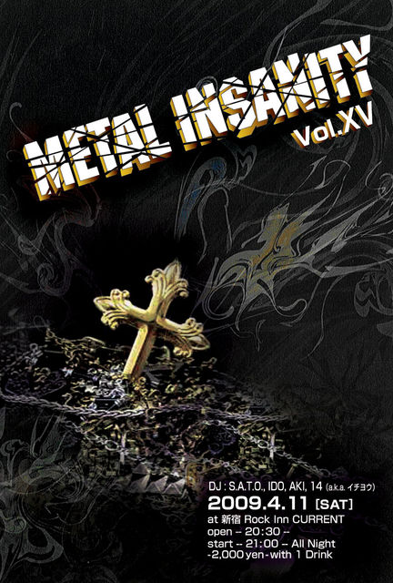 METAL INSANITY Vol.XV