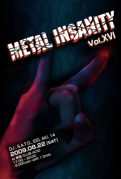 METAL INSANITY Vol.XVI フライヤー