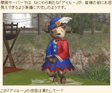 newairu-.jpg