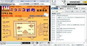 EasyCapture0のコピー