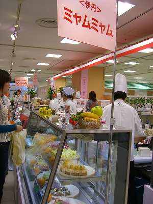 洋菓子フェスタ08