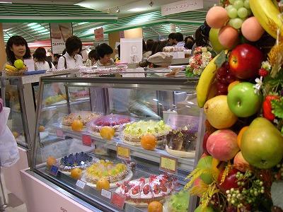 洋菓子フェスタ08 012