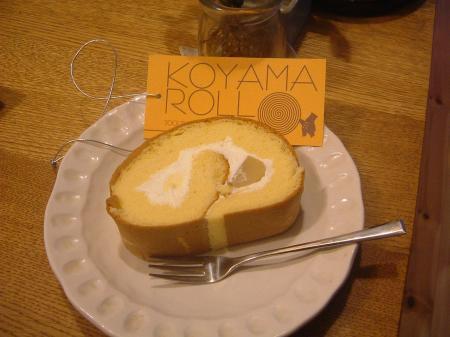 お菓子 002
