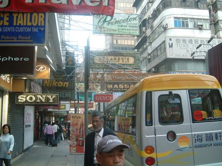 香港 009