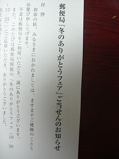 CIMG0330.jpg