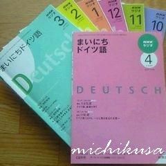 090330deutsch