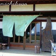 090422hachinosu-2