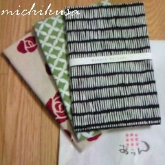 090422hachinosu-3