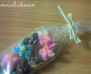090523cookie