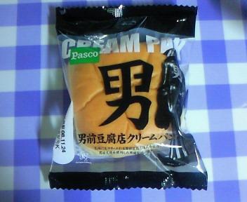 creampan081124