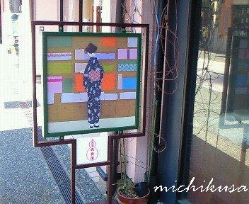 090301-2kanazawa
