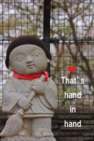 Take my hand★