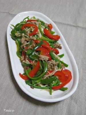 bangohan634-2.jpg