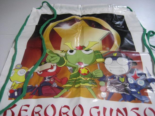 ケロロのバッグ
