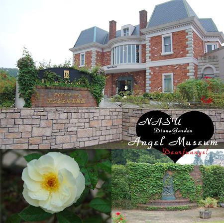 Angel-museum1_20090718.jpg
